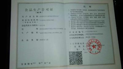 湖南省长沙市开福区黄花粘大米 绿色食品 晚稻 一等品
