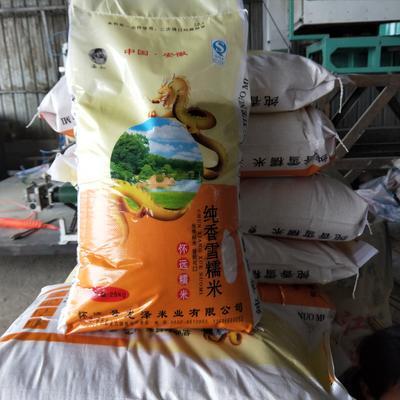 安徽省蚌埠市怀远县东北大米 绿色食品 晚稻 二等品