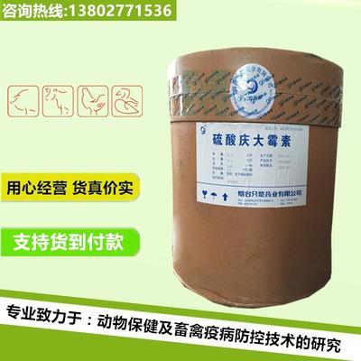广东省广州市天河区硫酸庆大霉素