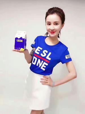 湖南省邵阳市新宁县牛奶 1个月 冷藏存放