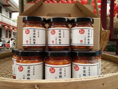 广西壮族自治区南宁市西乡塘区辣椒酱