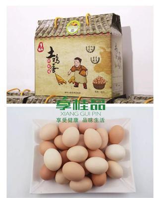 这是一张关于珍珠鸡蛋 食用 礼盒装的产品图片