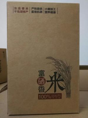 黑龙江省佳木斯市郊区富硒大米 有机大米 中稻 一等品