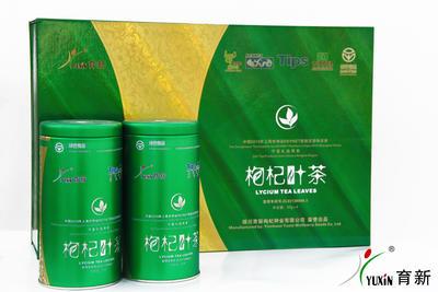 这是一张关于枸杞茶 礼盒装 1-2年 特级的产品图片