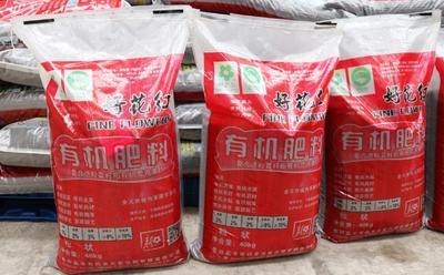 海南省海口市美兰区高端菜籽饼有机肥