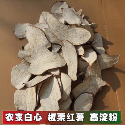 安徽省阜阳市太和县红薯干 片状 散装 半年