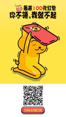湖北省荆门市掇刀区草鱼鲫鱼花鲢白鲢鲤鱼 人工养殖 1.5-2.5龙8国际官网官方网站