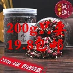 云南省昆明市盘龙区金边玫瑰