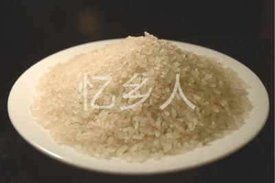 江西省宜春市丰城市冻米阴米