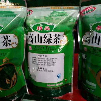 湖南省衡阳市常宁市高山绿茶 袋装 一级
