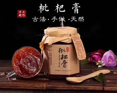 福建省漳州市平和县枇杷膏制品 24个月以上