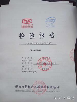 河北省邢台市威县新疆棉花