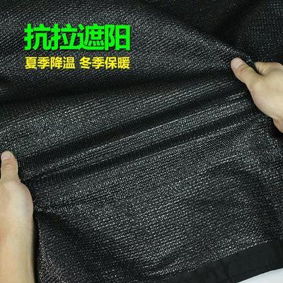 江苏省宿迁市沭阳县遮阳网 3针
