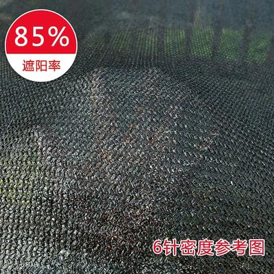 江苏省宿迁市沭阳县遮阳网 6针