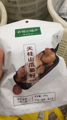 安徽省安庆市潜山县瓜蒌籽 袋装