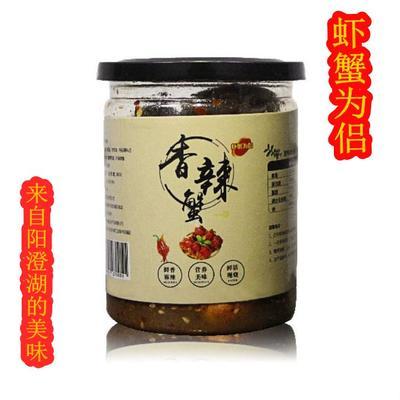江苏省苏州市常熟市海鲜罐头 3-6个月