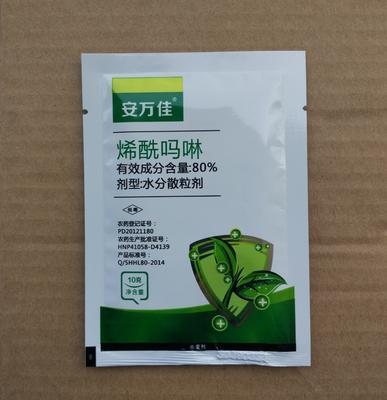 河南省开封市通许县杀菌剂 颗粒剂 袋装 低毒