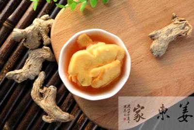 云南省曲靖市罗平县泡姜腌菜 瓶装 18-24个月