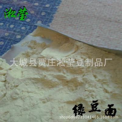 河北省廊坊市大城县干白豌豆