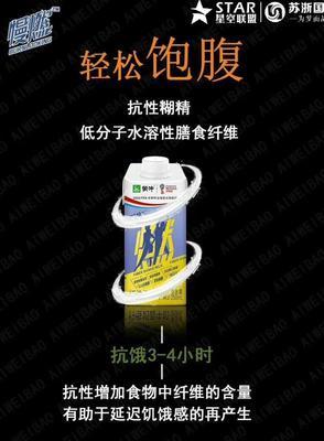 内蒙古自治区通辽市霍林郭勒市牛奶 3-6个月 避光储存