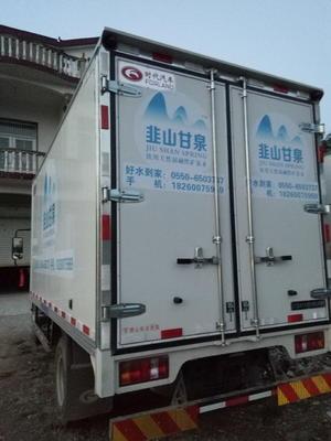 安徽省滁州市凤阳县矿泉水 塑料瓶 18-24个月