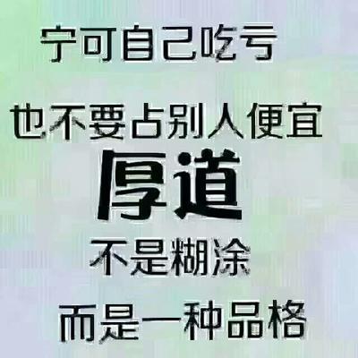 河北省唐山市丰润区池塘鲤鱼 人工养殖 0.1龙8国际官网官方网站
