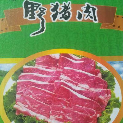 山东省菏泽市巨野县野猪肉 生肉
