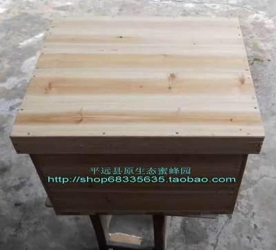广东省梅州市平远县杉木蜂箱