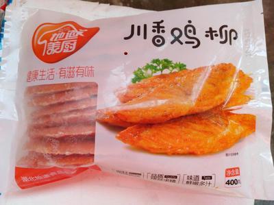 湖北省武汉市江岸区鸡肉类 冷冻