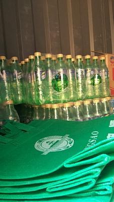 山东省临沂市沂南县可乐 塑料瓶 6-12个月