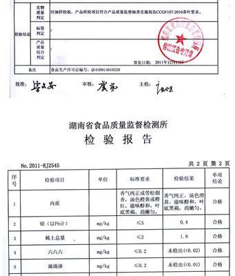 湖南省益阳市安化县百两茶 罐装 一级
