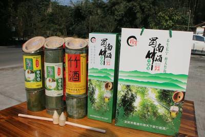 四川省宜宾市长宁县竹筒酒 纸盒装 3-6个月