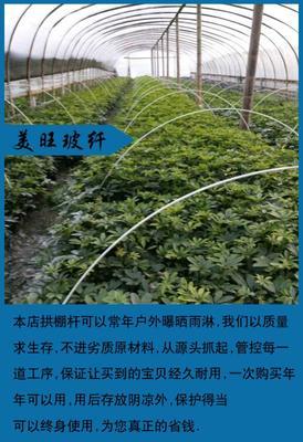 江苏省苏州市吴中区玻璃纤维复合材料