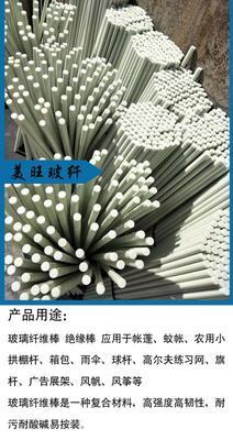 江苏省苏州市吴中区玻璃纤维杆