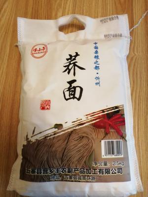 山西省忻州市五寨县荞麦面粉