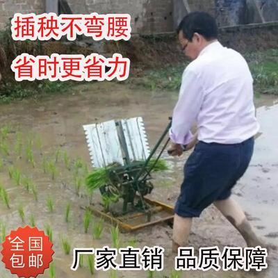 广东省广州市花都区播种机