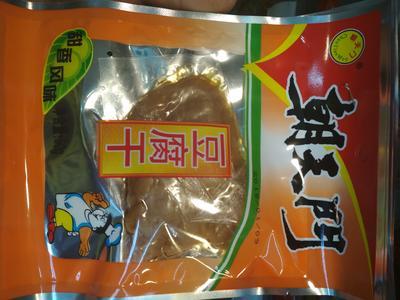 福建省龙岩市长汀县卤豆腐干