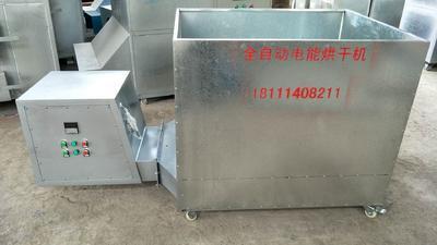 四川省凉山彝族自治州西昌市烘干机