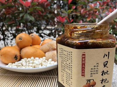 湖南省株洲市荷塘区枇杷膏制品 12-18个月