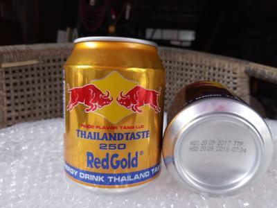 广西壮族自治区防城港市防城区越南红牛 易拉罐 6-12个月