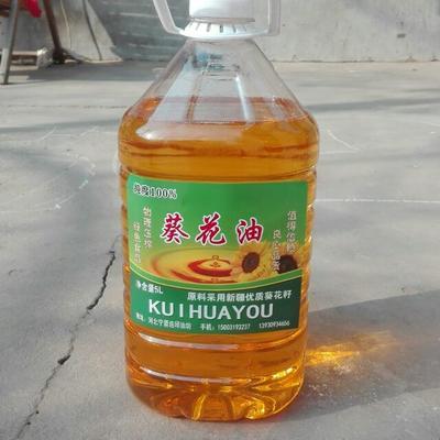 河北省邢台市宁晋县熟榨葵花油