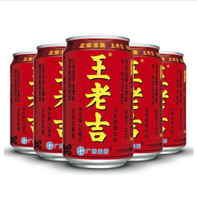 江苏省徐州市邳州市红牛 易拉罐 12-18个月