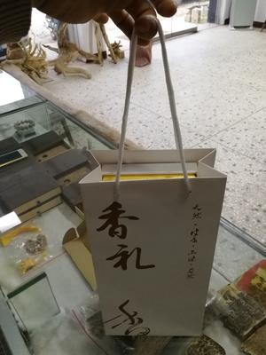 广东省茂名市化州市沉香