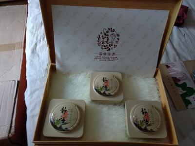 江西省吉安市吉水县黄金茶白茶 盒装 一级