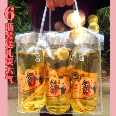 吉林省长春市德惠市人参酒 玻璃瓶 18-24个月
