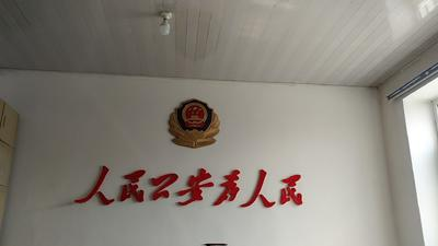 黑龙江省哈尔滨市五常市非转基因大豆油