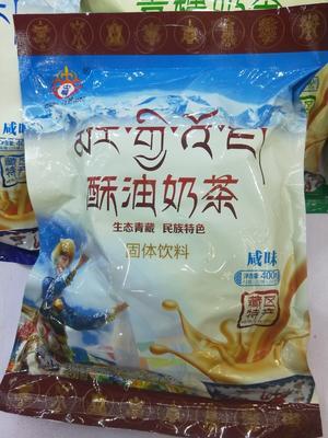 青海省西宁市城东区酥油 12-18个月 阴凉干燥处