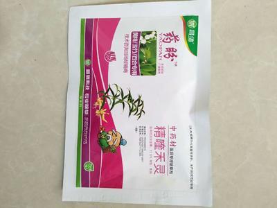 河南省郑州市惠济区黄精除草剂玉竹除草剂 二茬 20~30cm