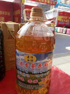 陕西省渭南市临渭区熟榨葵花油