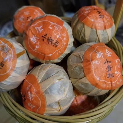 云南省西双版纳傣族自治州勐海县柑普茶 礼盒装 特级